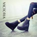 ショッピングウエッジソール サイドゴアブーツ  レディース 厚底ブーツ ブーツ フェイクレザー  ウエッジソール サイドゴア  黒 boots シンプル black 旬ブーツ セール