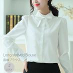 [セール]シャツ レディース 白シャツ Yシャツ ドレス