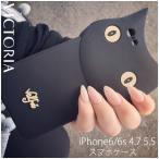 [セール]スマホケース iPhone6S シリコン ビックスマホケース デコケース  人気 レディース  アイホン6ケース アイフォン6s ユニーク デザイン