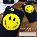 スマホケース / iPhone6 iPhone6S  iPhone6S Plus / にこちゃん デコスマホケース スマイル アイホン アイフォン セール