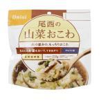 尾西食品(Onisi Foods) レトルト 尾西の山菜おこわ アルファ米 (メンズ、レディース、キッズ)
