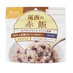 尾西食品(Onisi Foods) レトルト 尾西の赤飯 アルファ米 (メンズ、レディース、キッズ)