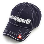 ルコック スポルティフ(Lecoq Sportif) クリップマーカーツキコットンCAP (ゴルフ衣料小物) QG0264-M193 《D》 マーカー付 (メンズ)