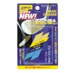 ショッピングダイヤ ダイヤ(DAIYA) マジッククリーナー (ゴルフ小物) OL-404
