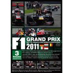 F1 GRAND PRIX 2011 Volume3 Rd.10〜14 DVD PCBC-51905 (宅急便コンパクト対応)