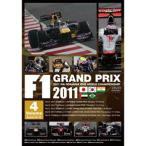F1 GRAND PRIX 2011 Volume4 Rd.15〜19 DVD PCBC-51906 (宅急便コンパクト対応)