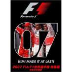 FIA F1世界選手権 2007年総集編 オフィシャルDVD 完全日本語版 EM083 (宅急便コンパクト対応)