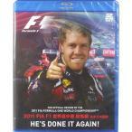 FIA F1世界選手権 2011年総集編 オフィシャル Blu-ray (日本語版) EM-133 (宅急便コンパクト対応)