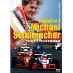 Legend of Michael Schumacher 1990 ドイツ F3選手権総集編 ミハエル・シューマッハーの伝説 EM089 (宅急便コンパクト対応)