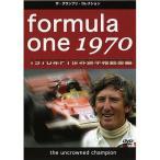 ザ・グランプリ・コレクション F1世界選手権1970年総集編 EM-062 (宅急便コンパクト対応)