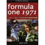 ザ・グランプリ・コレクション F1世界選手権1971年総集編 EM-063 (宅急便コンパクト対応)