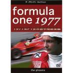 ザ・グランプリ・コレクション F1世界選手権1977年総集編 EM-069 (宅急便コンパクト対応)