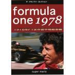 ザ・グランプリ・コレクション F1世界選手権1978年総集編 EM-070 (宅急便コンパクト対応)