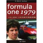 ザ・グランプリ・コレクション F1世界選手権1979年総集編 EM-071 (宅急便コンパクト対応)