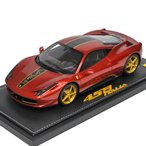 BBR MODELS 1/18スケール フェラーリ 458 Italia RossoMarcopolo 20 Anniversary China special edition