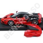 BBR MODELS 1/18スケール フェラーリ LaFerrari 2013 Red/Gloss Black roof リアカウルオープン 159台限定