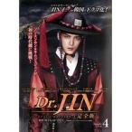 【中古】Dr.JIN Vol.4 b3940/1000453741【中古DVDレンタル専用】