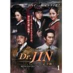 【中古】Dr.JIN 完全版 全12巻セットs3715/1000453753-453747【中古DVDレンタル専用】