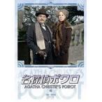 【中古】名探偵ポワロ Vol.42 b23274/38DRJ-20512【中古DVDレンタル専用】