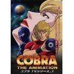 COBRA THE ANIMATION TVシリーズ VOL.1 邦画 50DRJ-60171