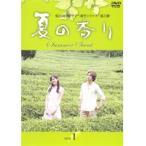 【中古】夏の香り 全9巻セット s12813/58DRJ-20061-20069【中古DVDレンタル専用】