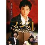 【中古】マジック 全8巻セット s3956/58DRJ-20421-28【中古DVDレンタル専用】
