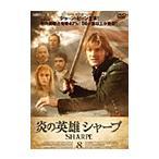 【中古】炎の英雄 シャープ Vol.8/60DRJ-20268【中古DVDレンタル専用】