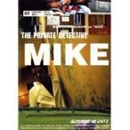 【中古】私立探偵 濱マイク 07 「私生活」 b22595/AFD-10196【中古DVDレンタル専用】