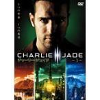 【中古】チャーリー・ジェイド 全10巻セットs1273/ALBD-5412R【中古DVDレンタル専用】