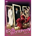 【中古】●ピンクのリップスティック 全37巻セットs10420/ALBEP-R17001-17037【中古DVDレンタル専用】