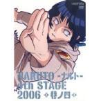 【中古】NARUTO −ナルト− 4th STAGE 2006 巻ノ四 b6140/ANRB-1854【中古DVDレンタル専用】