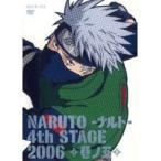 【中古】NARUTO −ナルト− 4th STAGE 2006 巻ノ五 b7739/ANRB-1855【中古DVDレンタル専用】