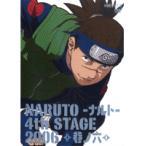 【中古】NARUTO −ナルト− 4th STAGE 2006 巻ノ六 b7740/ANRB-1856【中古DVDレンタル専用】