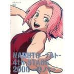 【中古】NARUTO −ナルト− 4th STAGE 2006 巻ノ七 b7741/ANRB-1857【中古DVDレンタル専用】