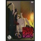 【中古】地獄少女 二籠 五 [ワケアリ] d212/ANRB-2475【中古DVDレンタル専用】