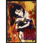 【中古】地獄少女 二籠 六 [ワケアリ] d213/ANRB-2476【中古DVDレンタル専用】
