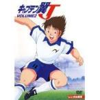 【中古】キャプテン翼J Vol.02 b4441/APD-1142【中古DVDレンタル専用】