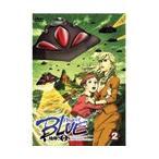 【中古】ProjectBLUE 地球SOS Vol.2 b7591/ASBX-3475【中古DVDレンタル専用】