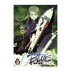 【中古】ProjectBLUE 地球SOS Vol.3 b7592/ASBX-3476【中古DVDレンタル専用】