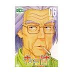 【中古】もっけ Vol.06 b7456/AVBA-28083【中古DVDレ