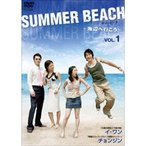 【中古】サマービーチ 海辺へ行こう 全7巻セットs4002/AVBF-24849-24855【中古DVDレンタル専用】
