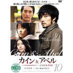 【中古】カインとアベル Vol.10 b3291/AVBF-37504【中古DVDレンタル専用】