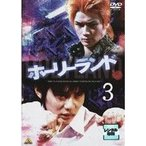 【中古】▼ホーリーランド Vol.3 b742/BCDR-0854【中古DVDレンタル専用】