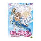【中古】ああっ女神さまっ それぞれの翼 Vol.1 b6329/BCDR-1429【中古DVDレンタル専用】