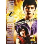 【中古】バスケットボール・トライブ Vol.3/BWD-00213【中古DVDレンタル専用】
