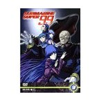 【中古】SUBMARINE SUPER 99 Vol.3 b2693/COBR-155【中古DVDレンタル専用】