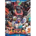 【中古】▼トミカヒーロー レスキューフォース VOL.9 b13263/DB-9220【中古DVDレンタル専用】
