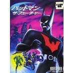 【中古】バットマン ザ・フューチャー b7557/DLR-17848【中古DVDレンタル専用】