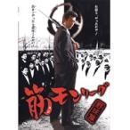 【中古】筋モンリーグ 野球篇/DMSM-6645【中古DVDレンタル専用】