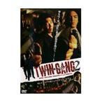 【中古】TWIN GANG ツインギャング 2 b3215/DMSM-7471【中古DVDレンタル専用】